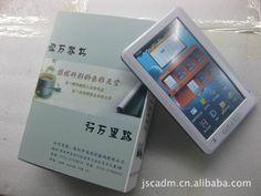 7-inch touch screen e-book, e-book definition. Versatile reader, EBOOK, electronic gifts - http://offerier.com/7-inch-touch-screen-e-book-e-book-definition-versatile-reader-ebook-electronic-gifts/