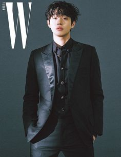 Ahn Hyo Seop - W Magazine January Issue '18