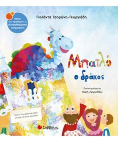 Fairy Tales, Cover, Fairies, Books, Faeries, Libros, Fairytale, Book, Fairytail