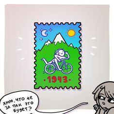 Stickers, Pictures, March, Photos, Photo Illustration, Sticker, Resim, Decals