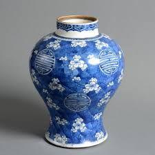 Image result for georgian porcelain vase