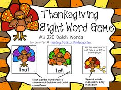 Thanksgiving Sight Word Game: includes all 220 Dolch words, and has 3 ways to play!