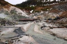 Tamagawa Onsen Nature Trail | Tazawako | Japan Travel Guide - Japan Hoppers