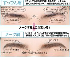 Beauty Makeup - Makeup Tips Asian Makeup, Korean Makeup, Korean Skincare, Beauty Makeup, Eye Makeup, Hair Beauty, Beauty Stuff, Makeup Remover, Makeup Brushes