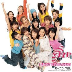 Morning Musume's 21st Single 「愛あらば It's Alright」