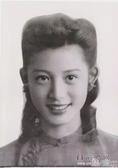 Woman in China, 1949 #vintagephotos #1940s