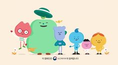 ROLE: Character Design ONLY  - Client: 보건복지부 - Agency: CJ E&M - Creative Director: Kim Youngmin - Motion Design: Moon Hyeyong - Character Design: tagless - Sound Design: 274 custom