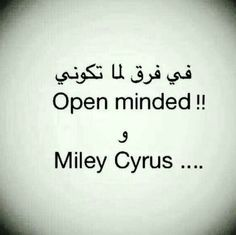 Arabic Quotes With Translation, Open Minded, Miley Cyrus, Mindfulness, Profile, Math, Funny, User Profile, Math Resources