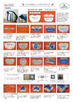 実物大型紙【No.3222】ハンドル付きニュームクラッチバッグ
