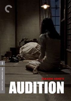 Audition (1999) This image preceeds a moment that gave me one of the biggest jumps of my life. Not a film to watch alone. Everyone? Kiri kiri kiri kiri kiri...