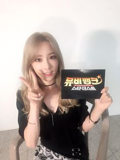 Check out SNSD TaeYeon's photo from 'MV Bank Stardust' ~ Wonderful Generation
