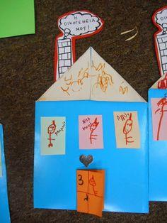 ~~kindergarten teacher ~~ΝΗΠΙΑΓΩΓΟΣ.....ΧΡΩΜΑΤΑ ΚΑΙ ΑΡΩΜΑΤΑ...2ο ΝΗΠΙΑΓΩΓΕΙΟ ΚΟΣΚΙΝΟΥ : Ο ΥΠΕΡΟΧΟς ΕΑΥΤΟΣ ΜΟΥ ,,,,ΟΙΚΟΓΕΝΕΙΑ ,.,, ΣΩΜΑ