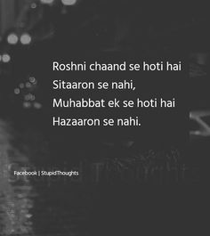 True Love Qoutes, Happy Love Quotes, Real Love Quotes, Quotes About Hate, Love Quotes Poetry, Romantic Love Quotes, Romantic Poetry, Urdu Quotes In English, Urdu Shayari In English