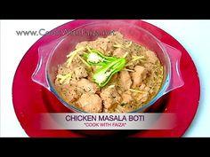 CHICKEN BOTI MASALA - چکن بوٹی مثالہ - चिकन बोटी मसाला *COOK WITH FAIZA* - YouTube