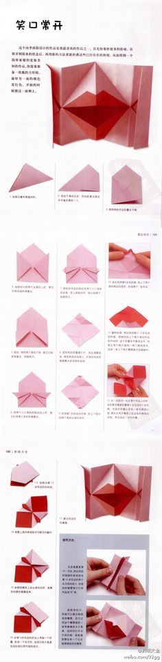 Origami Moving Mouth