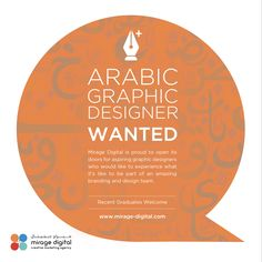 Mirage Digital is excited to open its doors for enthusiastic Arabic Graphic Designers. British Schools, Qatar Doha, Creative Skills, Graphic Designers, What Is Like, Creative Design, Adobe, Illustrator, Infographic