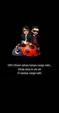 Snap Quotes, Love Quotes, Punjabi Quotes, Poetry Quotes, Relationship Quotes, Captions, Qoutes, Exercise, Thoughts