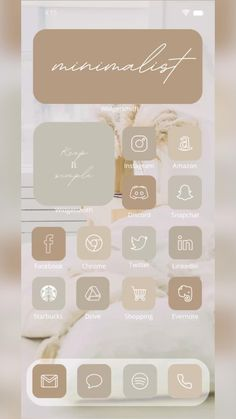 Simple Wedding Centerpieces, Simple Interior, Easy Paper Crafts, Beige Aesthetic, Evernote, Keep It Simple, Simple Syrup, Simple Nails, Simple Makeup