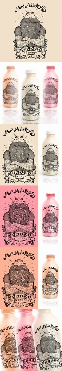 Creative Product Design/Packaging images on Designspiration Milk Packaging, Beverage Packaging, Bottle Packaging, Pretty Packaging, Brand Packaging, Packaging Design, Product Packaging, Graphic Design Branding, Label Design