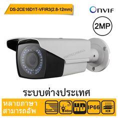 HIK DS-2CE16D1T-VFIR3(2.8-12mm) oversea Version HD 1080P EXIR Bullet TVI Camera vari-focal lens IP66 outdoor turbo