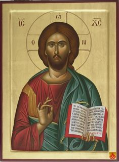 Icon of Jesus Christ Christ Pantocrator, Roman Church, Pictures Of Jesus Christ, True Faith, Byzantine Icons, Orthodox Christianity, Religious Icons, Son Of God, Orthodox Icons