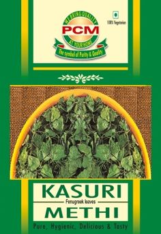pure and organic spices, pcm masale online Jaipur 45 Years, Spices, Pure Products, Spice