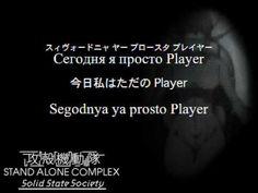 Origa「player」 - YouTube