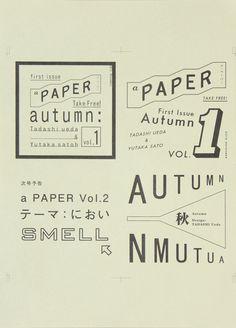 """ポスターです! a-paper: """" a PAPER Vol.1 秋 ポスター 210mm × 297mm """""""