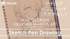 ✔ Sketch Pen Drawing | How to draw Manga Art 2018.02.25