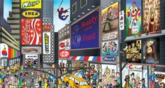 "Cade, ""Did you know that Times Square has been used for Vanilla Sky, I am Legend, and several other movies? Can you name one?""  Like my artwork? Order a book on www.findthecutes.com  #NewYorksquare #Timessquare #Findthecutes #Cutechildrensbook #Searchandfind #Lookandfind #Kidsbooks"