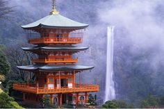 日本十大夢幻美景!前進魔法公主森林-MOOK景點家 - 墨刻出版 華文最大旅遊資訊平台