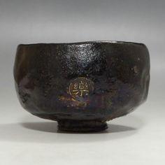 Antique Japanese Black Raku Pottery Tea Bowl by Gennyu #1896 - CHANOYU
