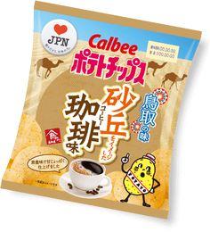 地元の味を愛すれば、日本がもっと好きになる。みんなが愛する地元の味を全国へお届けする「❤JPN」プロジェクト。鳥取県の味への愛を投稿して47都道府県のポテトチップスを当てよう!