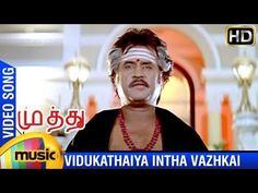 Vidukathaya Intha Vazhkai Video Song https://www.youtube.com/watch?v=caYA7l3Taog