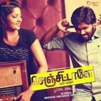 isaimini tamil movie download 2017 free download