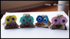 Поделки из коробок от яиц, детские поделки из бросового материала