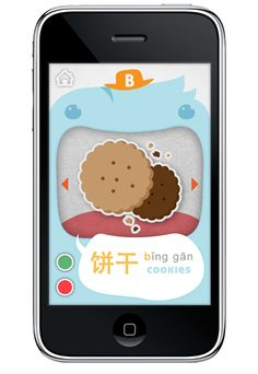 Talkit is the first and by far the only Mandarin articulation therapy application tool created by two certified Speech-Language Pathologists.  You can now download it from the Apple App Store.    https://itunes.apple.com/us/app/talkit/id584822141?ls=1=8