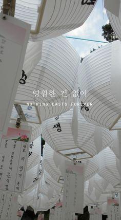Loving Korean on Tumblr • flos-chorum: Korean Quotes Lockscreens pls like...