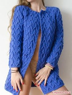 VK is the largest European social network with more than 100 million active users. Chevron Azul, Warm Coat, Crochet Clothes, Cardigans For Women, Knit Cardigan, Free Pattern, Knit Crochet, Crochet Patterns, Pullover