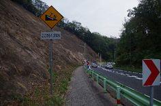 【猿投山攻略】その道に轍を刻め - サイクリング 2013