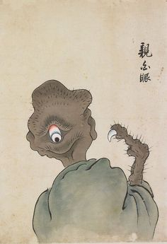 Oyajirome- Japanese folklore: a yokai with a bulging eye on the back of its head and a claw on its one-fingered hand.