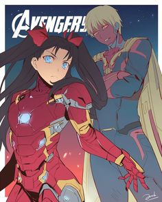 Fate stay night avengers
