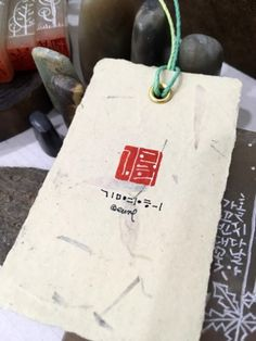 Paper Shopping Bag, Seal, Stamps, Calligraphy, Stone, Design, Seals, Lettering, Rock