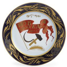 Soviet Propaganda Porcelain Plate: Victory of the Workers on October 25th, Rudolf Vilde, the State Porcelain Factory, Petrograd, 1921