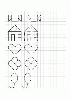 printables for kids Graph Paper Drawings, Graph Paper Art, Easy Drawings, Learn English Kid, Symmetry Worksheets, Perspective Drawing Lessons, Maze Worksheet, Coding For Kids, Pre Writing