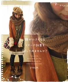Orange, green, brown, and tan. I could not pull this off but love the feel of the outfit.