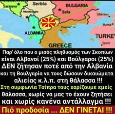 My Goals, Greece, Prayers, Macedonia, Instagram, Flowers, Greece Country, Florals, Flower