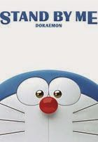 Stand by me Doraemon ( 2014 )