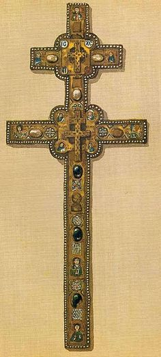 St.cross of Eufrasinia Polotskaya 1161