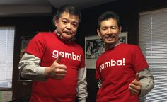和楽の高橋社長にgamba!ご採用いただきました!「gambaはずっと探していた日報ツール」というお言葉を頂き感動!!